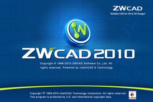 ZwCAD 2010