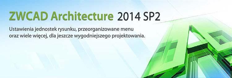 ZWCAD Architecture 2014