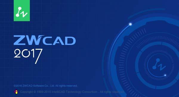 ZWCAD 2017 SP1.3
