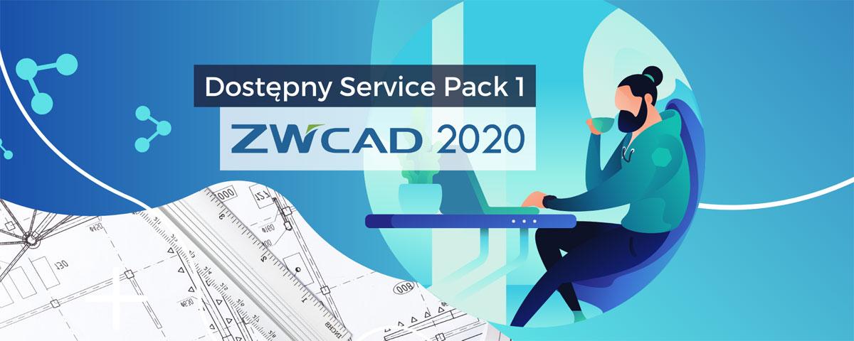 ZWCAD  2020 SP1